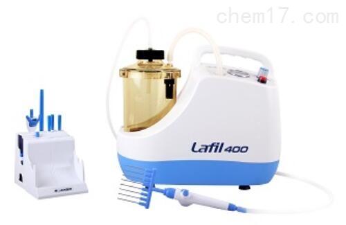 洛科真空废液抽吸系统Lafil400-Biodolphin