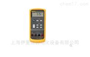 美國福祿克FLUKE電壓電流校驗儀