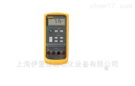 Fluke 715美国福禄克FLUKE电压电流校验仪