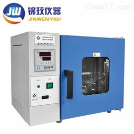 GRX-9203AGRX-9203A熱空氣消毒箱干熱滅菌箱
