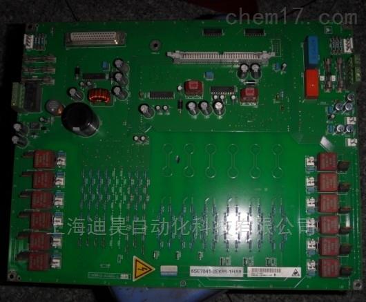 SIEMENS 西门子整流单元电源驱动板维修