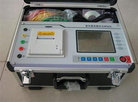 伏安特性测试仪