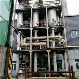 2.5处理316材质3吨双效降膜蒸发器