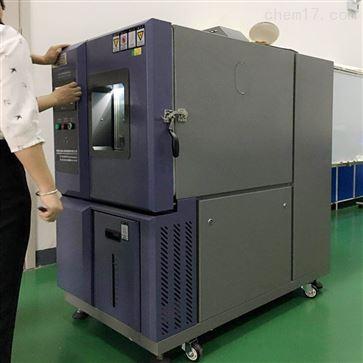 低温低湿试验箱