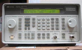 低價供應HP8648B信號發生器8648B現貨