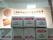 HYDAC压力传感器HDA4746-A-400-000货真价实