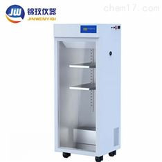 實驗室普通層析冷柜 噴塑外殼