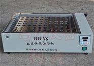 試管架70孔恒溫油浴鍋HH-Y6廠家