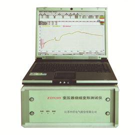 ZD9209变压器绕组变形测试仪