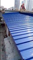 彩钢板专用水性彩钢漆品质保证