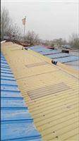 彩钢瓦屋顶水性翻新漆生产直销