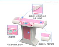 SH-3008婴儿秤医院专用超声波婴儿身高秤