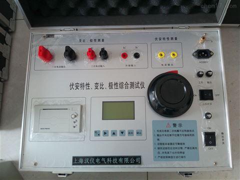 多用途互感器测试仪