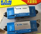 DG4V型VICKERS电磁换向阀原厂采购