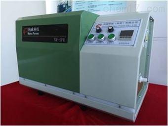NP-PT2高校、研究所实验室撞击流反应器