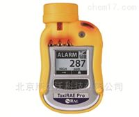供应美国华瑞PGM-1860二氧化硫检测仪