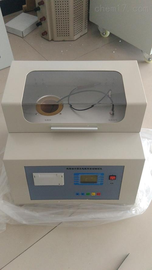 绝缘油介损及电阻率自动测试仪