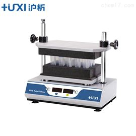 上海沪析HT-200多管旋涡混匀仪