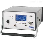 GA10德国威卡WIKA气体综合分析仪