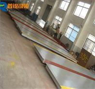 上海100吨出口式汽车衡16米价格
