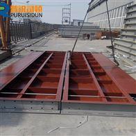 辽宁100吨地衡-16m出口式汽车衡