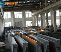 北京分体式汽车衡14米80吨什么价