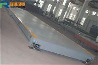 各种吨位汽车衡维修-100吨电子地秤供应