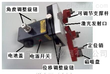 激光透平隔板同心度测量系统(E960)