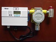 RBT可燃气体泄漏检测报警仪