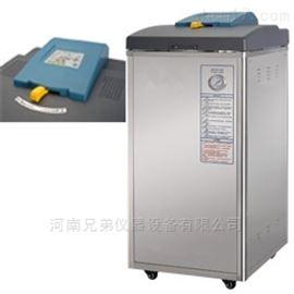 LDZF-75KB-III立式壓力蒸汽滅菌器-智能控溫