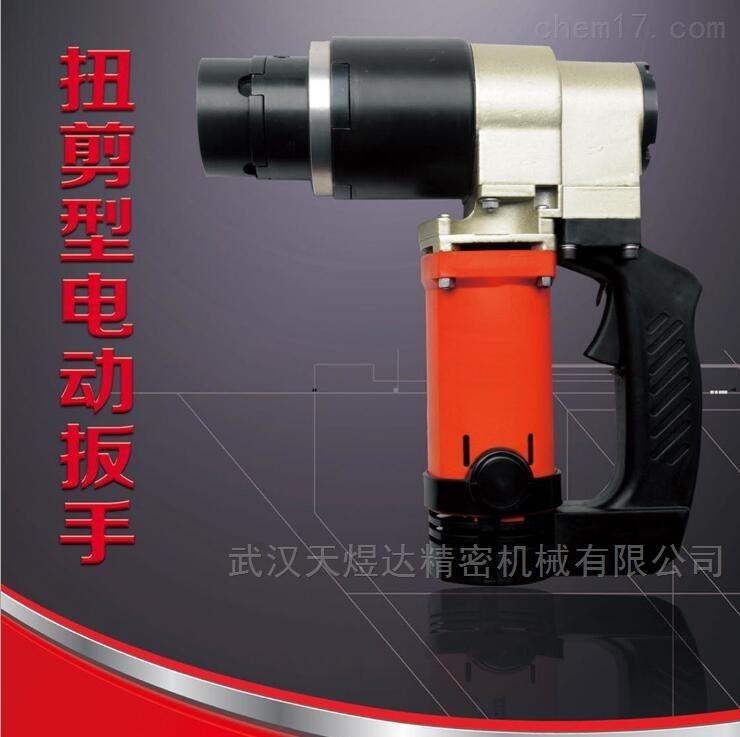 扭剪电动扳手 P1B-TYD-22J