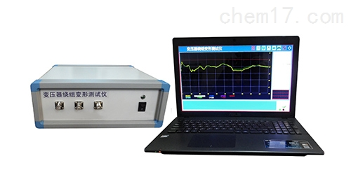 变压器绕组变形测试仪厂家价格