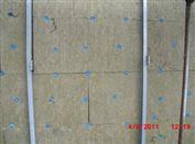 常州底价促销1200*600岩棉板