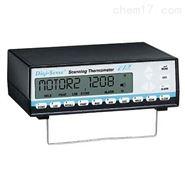 美國Digi-Sense12通道溫度計