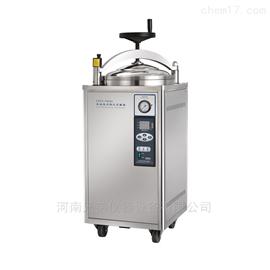 LDZH-200KBS立式手輪式壓力蒸汽滅菌器
