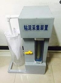 北京浮游生物采样器