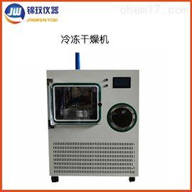LGJ-30FG实验室压盖型冷冻干燥机