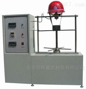 北京安全帽试验机