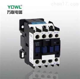cj20接触器加工