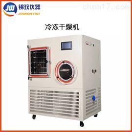 LGJ-50FG普通型冷冻干燥机价格 详询锦玟仪器