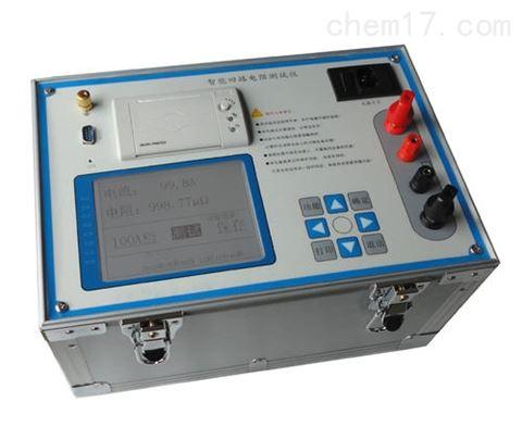 大电流微欧测试仪