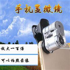 SX-100手机显微镜