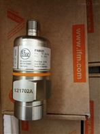 ifm电磁流量计SM9000优势供应