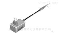 Fluke BC190美国福禄克FLUKE电源适配器/电池充电器