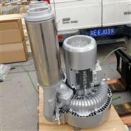 利政環形高壓鼓風機2HB943-HH37-20KW真空泵
