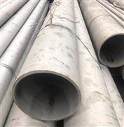 Incoloy925鎳基鋼管主要用途