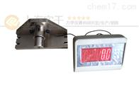 測試儀便攜式扭矩測試儀上下限報警值設置