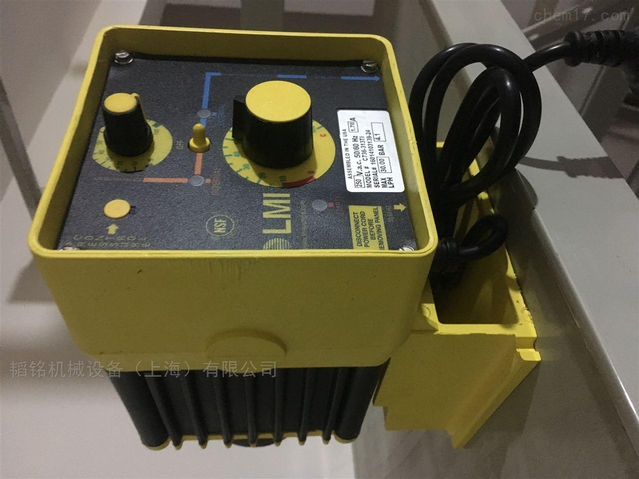 C716-368TI米顿罗计量泵电磁泵