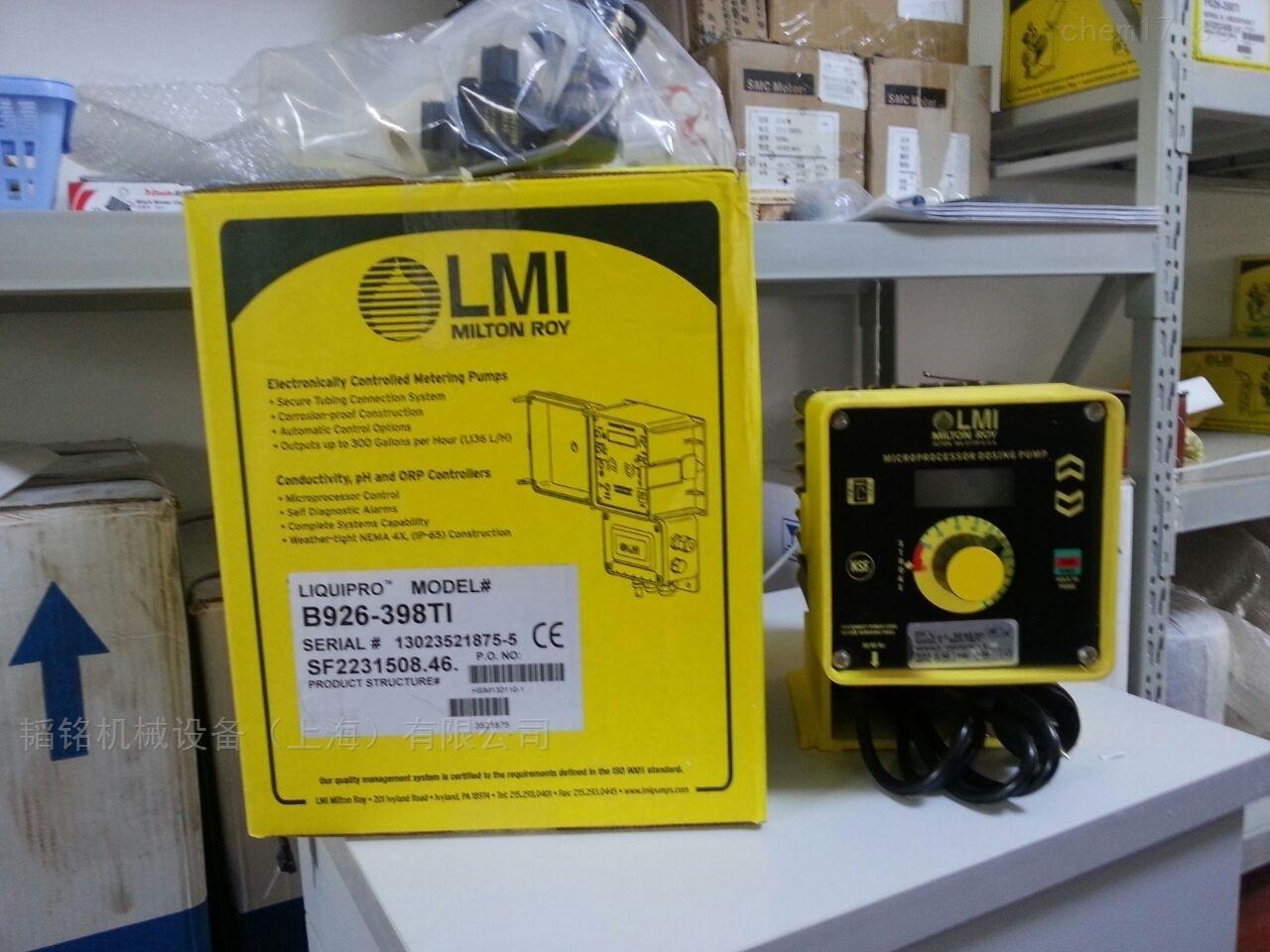 米顿罗信号控制加药泵
