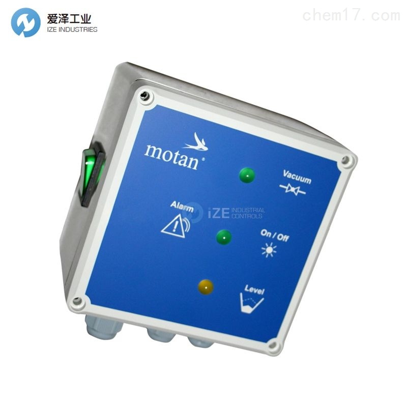 MOTAN吸料机控制盒5019000